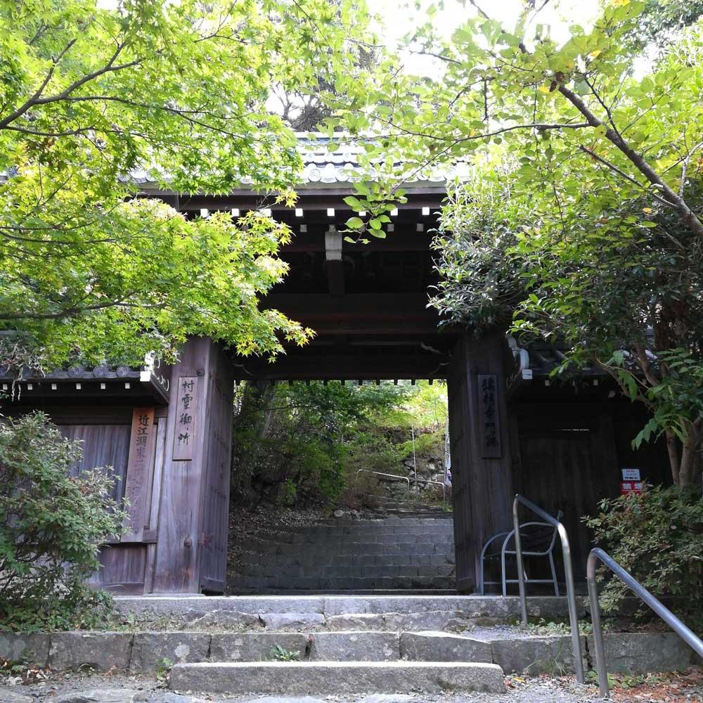 村雲御所瑞龍寺の門