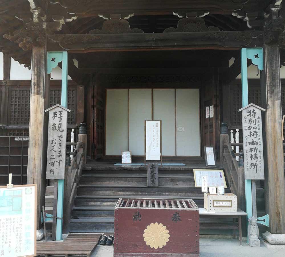 村雲御所瑞龍寺の本堂
