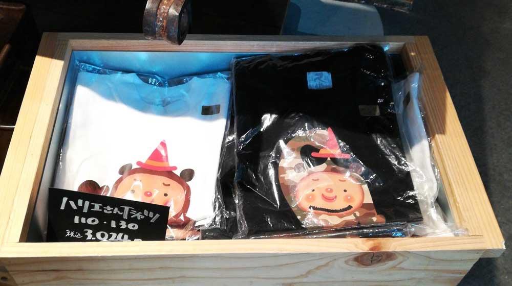 ラコリーナ近江八幡で販売されているTシャツ