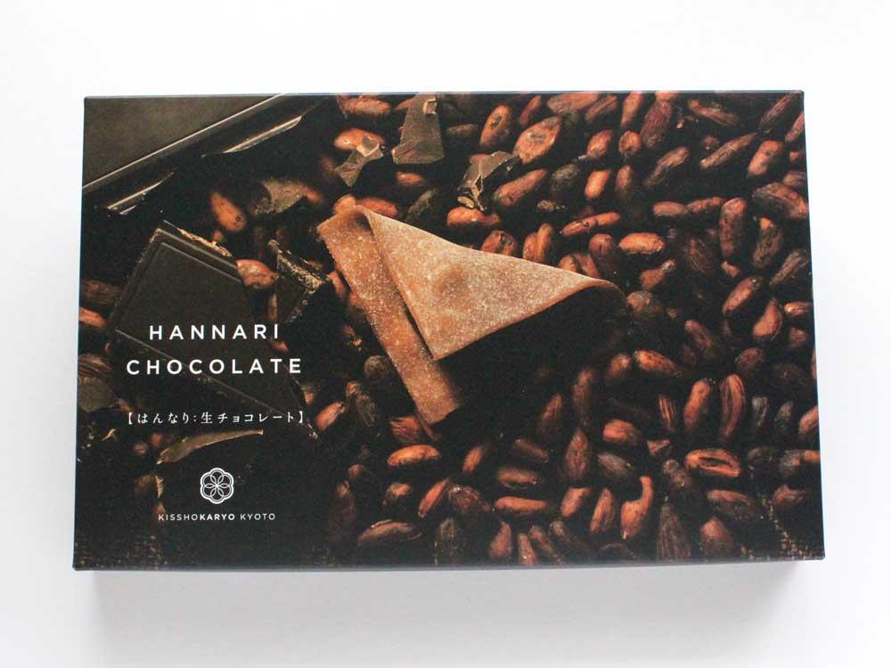HANNARI(はんなり)生八つ橋 生チョコ パッケージ