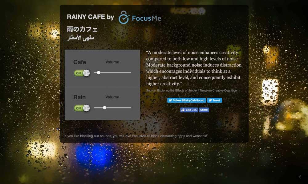 RAINY CAFEのWEBサイト