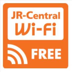 JR東海フリーWi-Fiのマーク