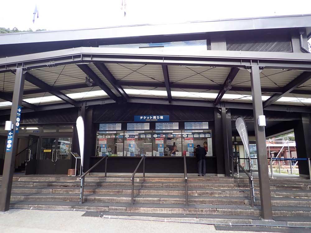 びわ湖バレイ・ロープウェイの駅