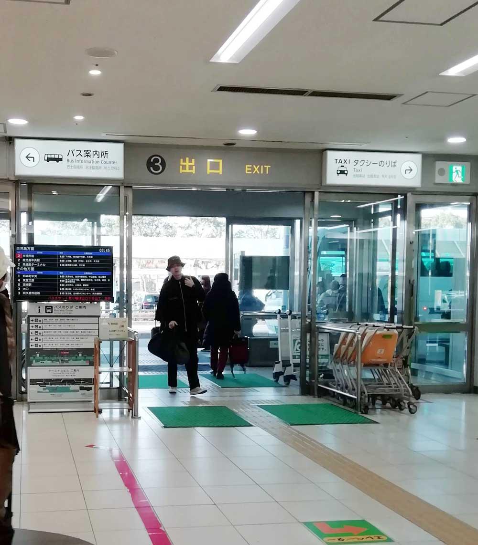 鹿児島空港の3番出口