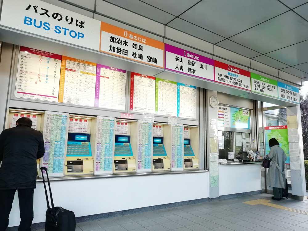バスの券売機