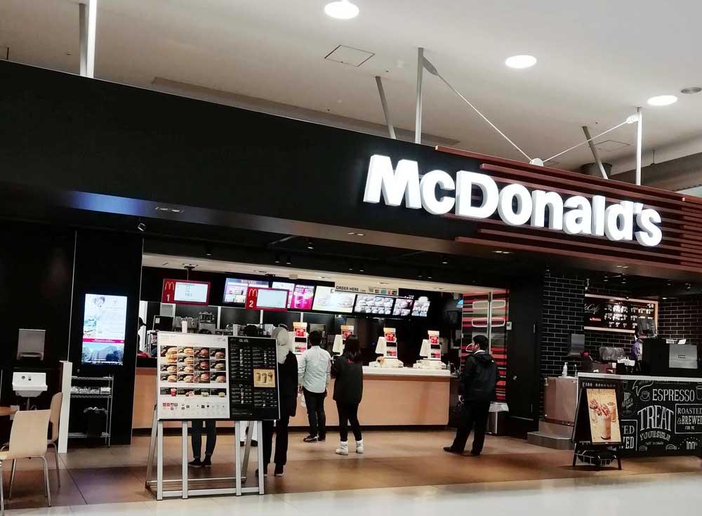 関西空港のマクドナルド
