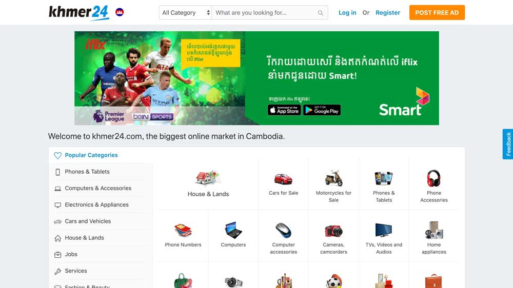 Khmer24のWEBサイト