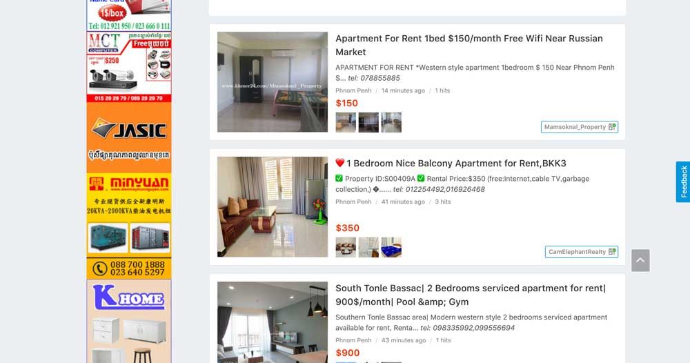 賃貸アパートの一覧