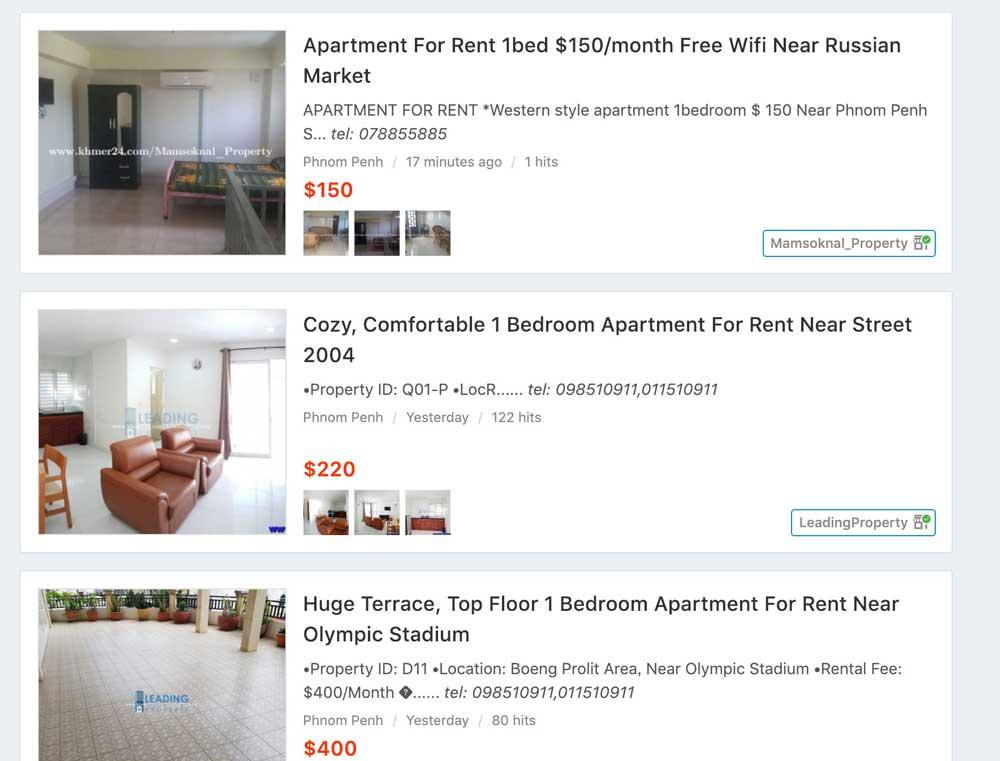 検索で絞り込まれた賃貸アパートの一覧