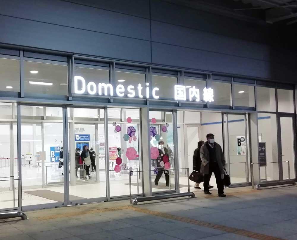 関西空港・第二ターミナル