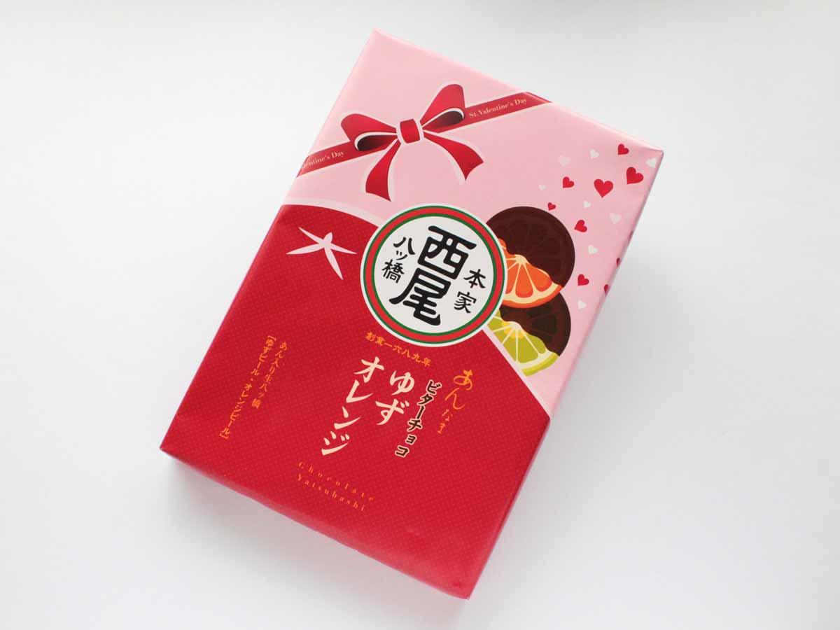 あんなま(ビターチョコ ゆず・オレンジ)のバレンタイン限定パッケージ