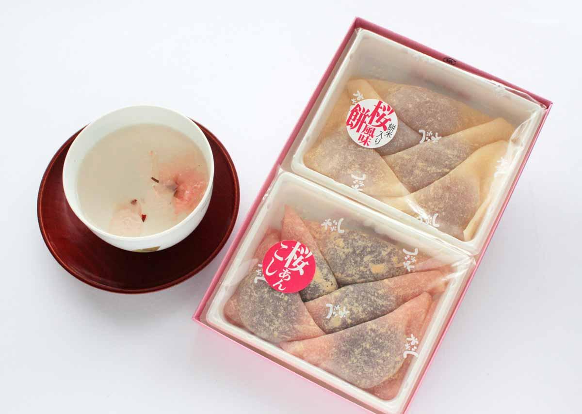 桜湯とはるおたべ