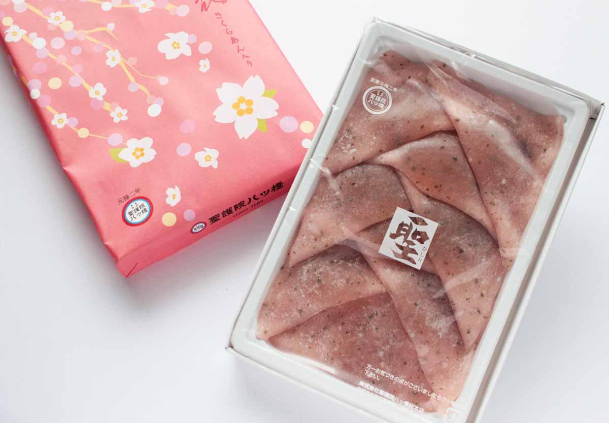 櫻花を開封した写真