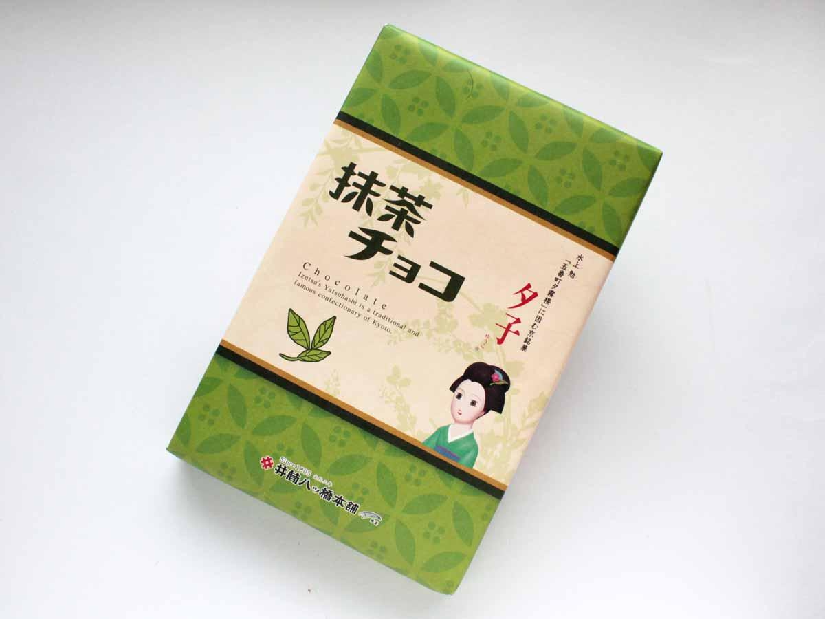 夕子(抹茶チョコレート)