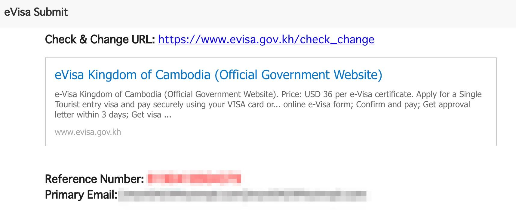 E-VISA確認のメール