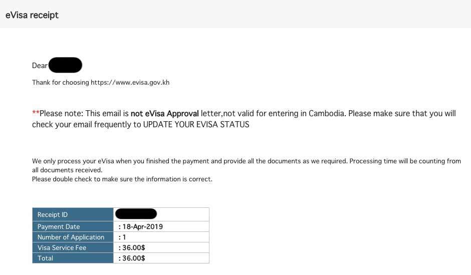 E-VISA支払い完了メール