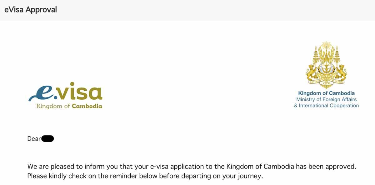E-VISA発行完了メール