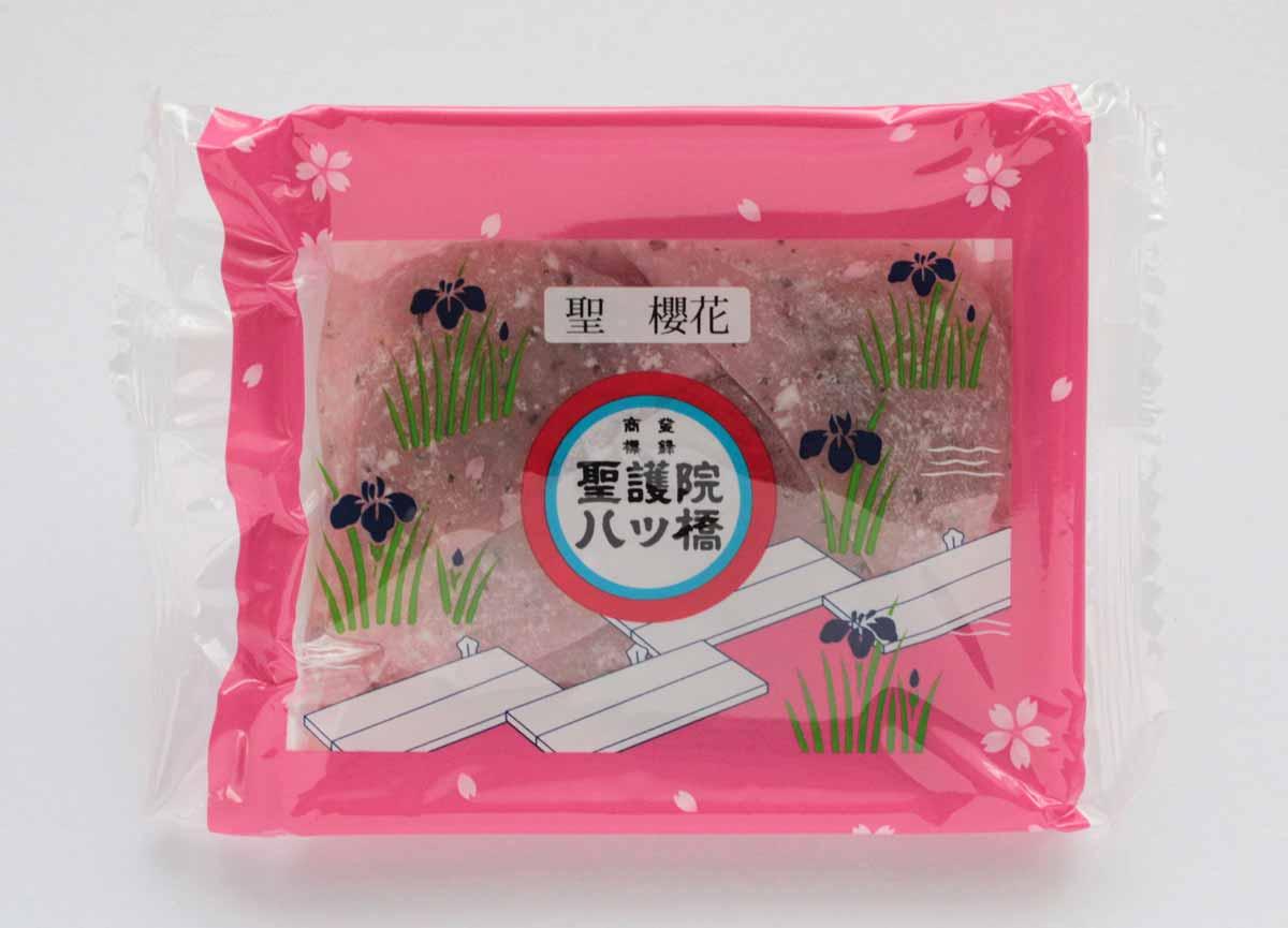 聖(櫻花)の5個入りパック