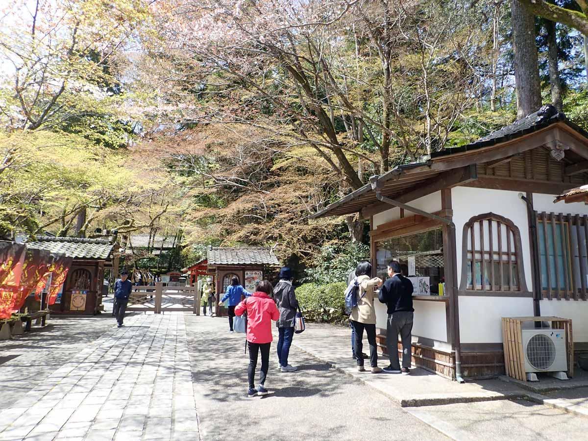 石山寺のチケット売り場
