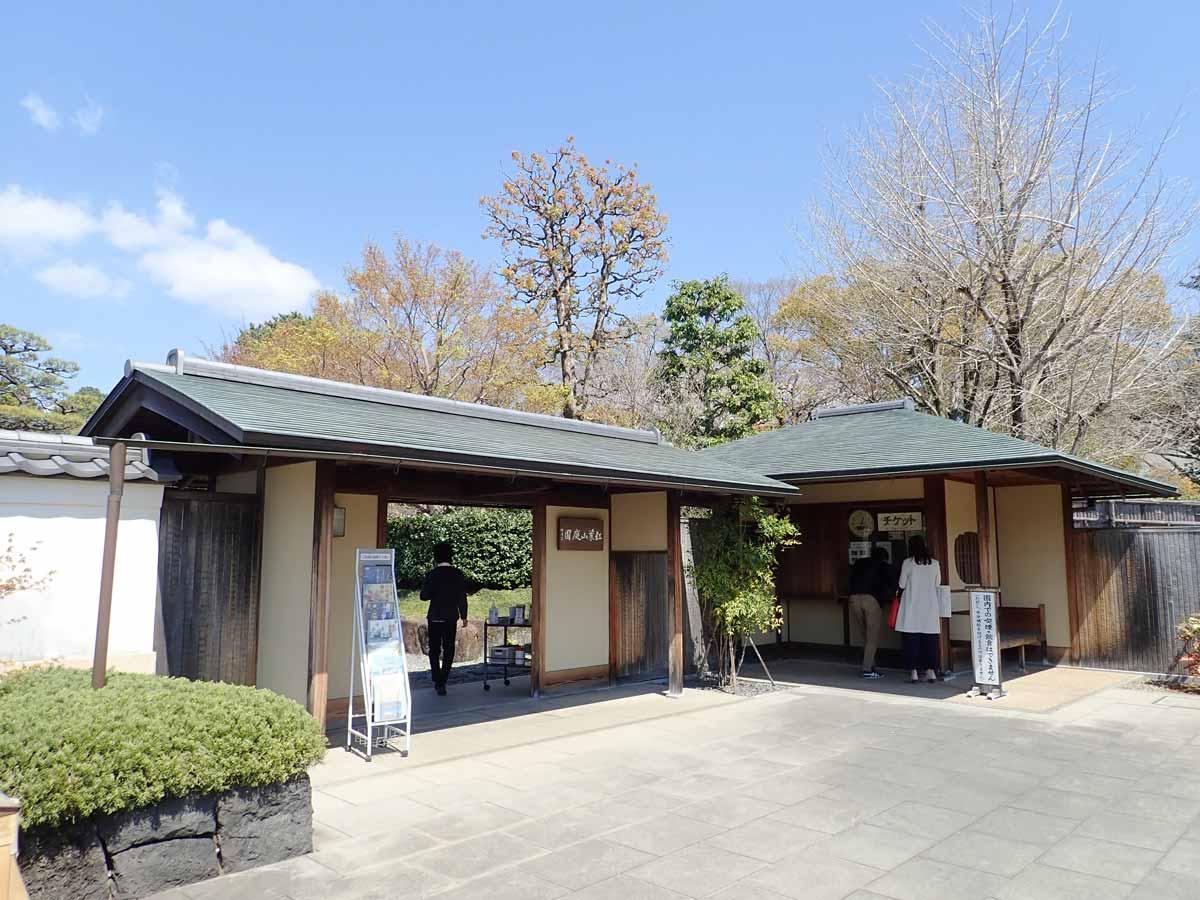紅葉山庭園の入口