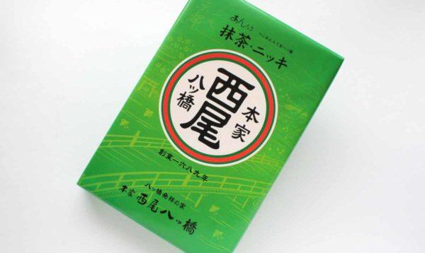 あんなま(抹茶・ニッキ)