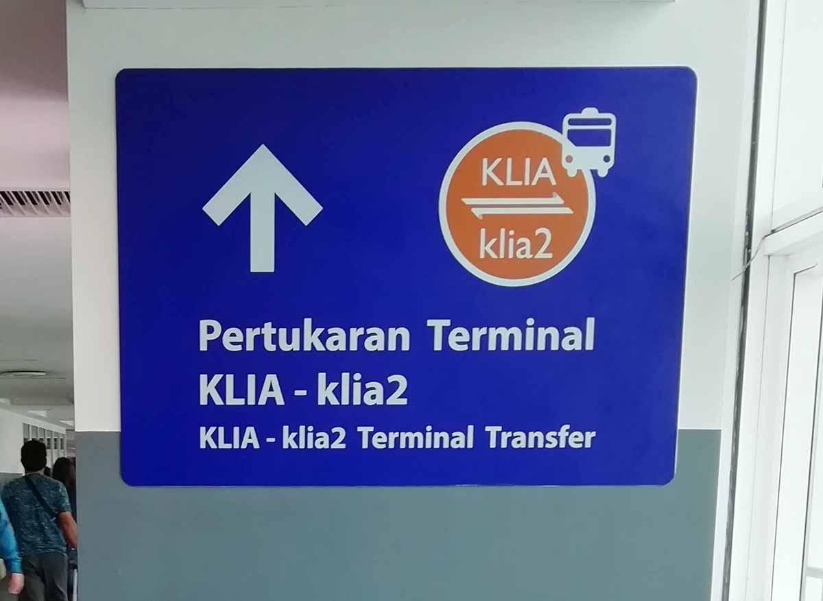 KLIAとKLIA2の移動サービスの案内