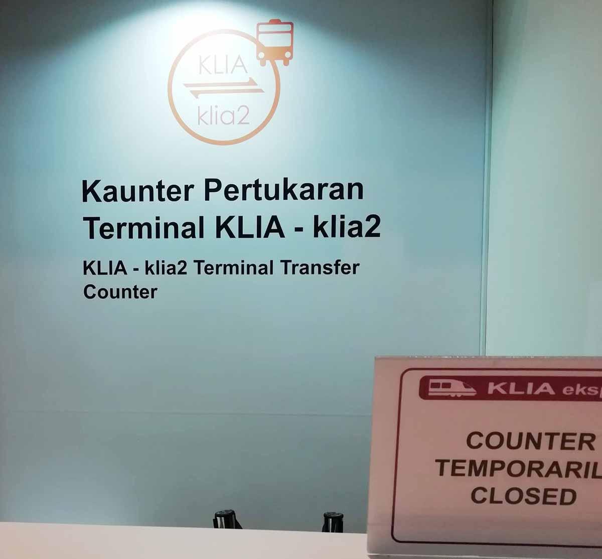 KLIA・KLIA2の移動サービスのカウンター