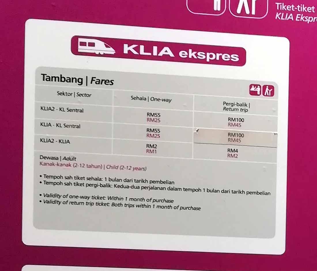 KLIA ekspresの料金表