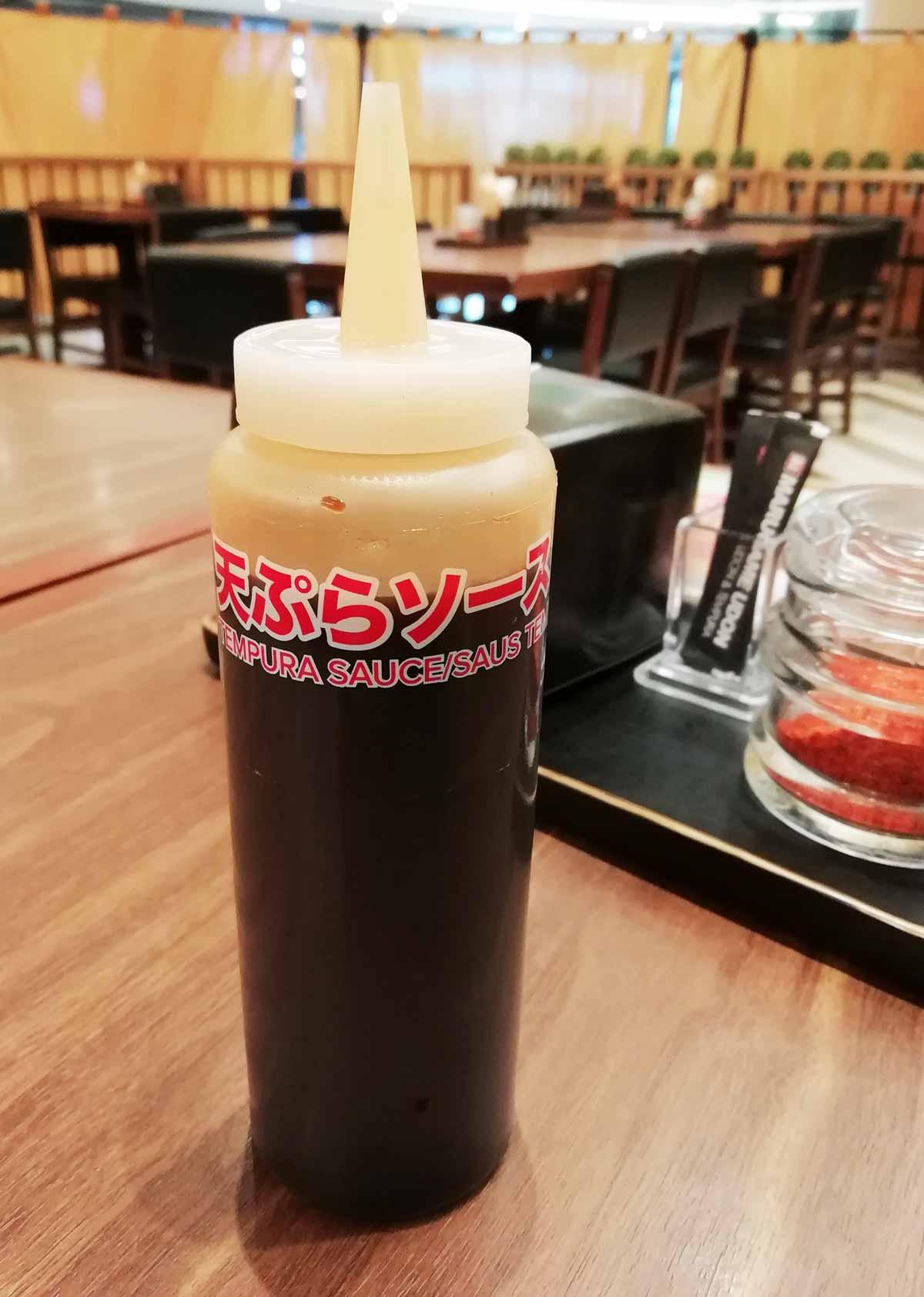 天ぷらソース