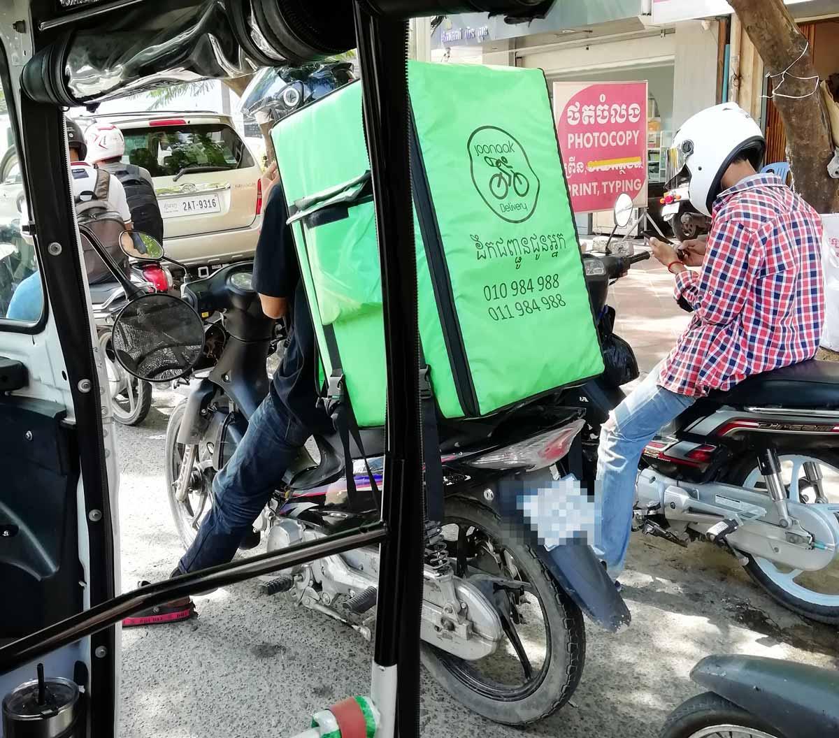 カンボジアのデリバリーサービス