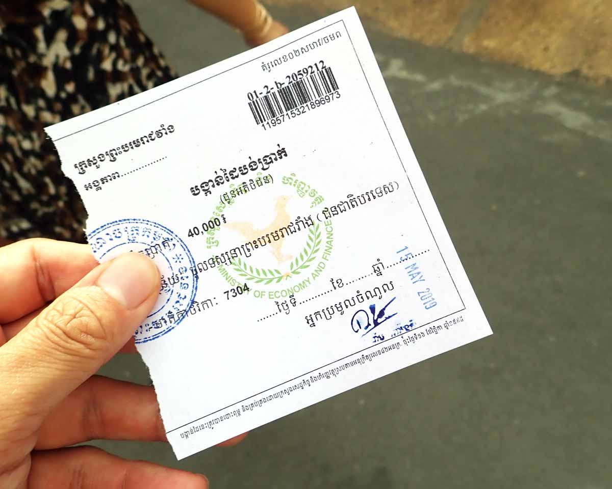 王宮の入場券