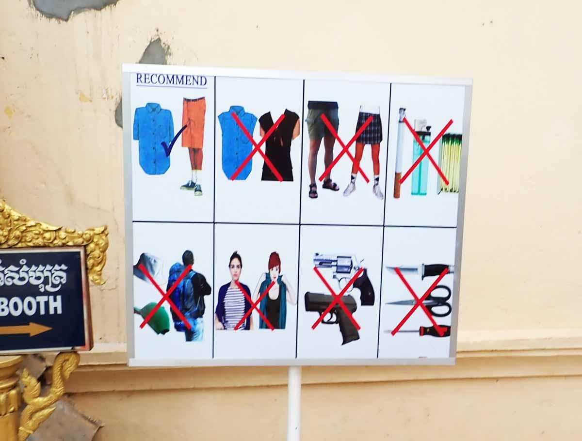 王宮へ入れる服装や持込禁止品