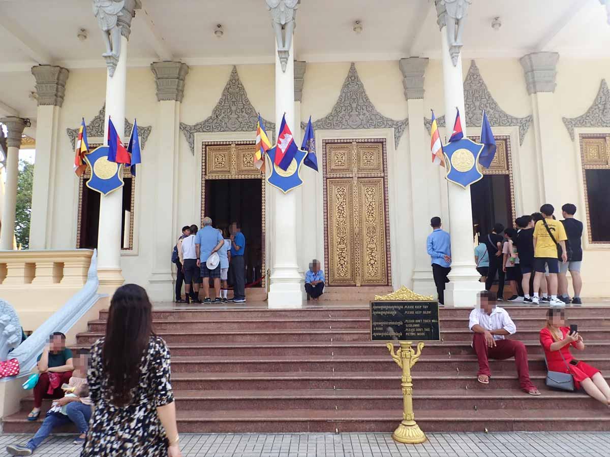 Throne Hallの入口