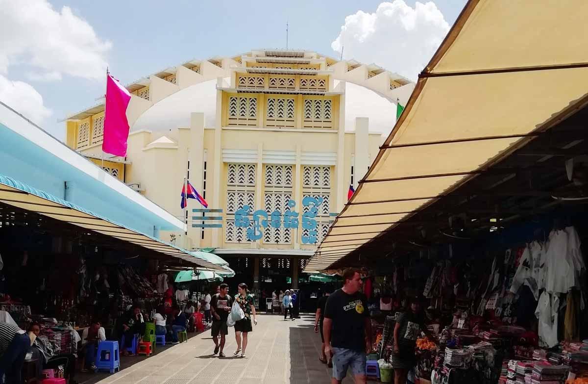 セントラルマーケットの入口