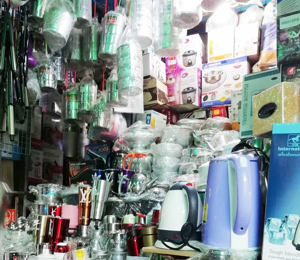 台所用品の店