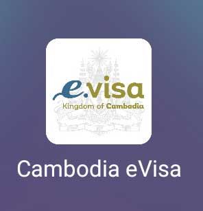 カンボジアeVisaアプリ