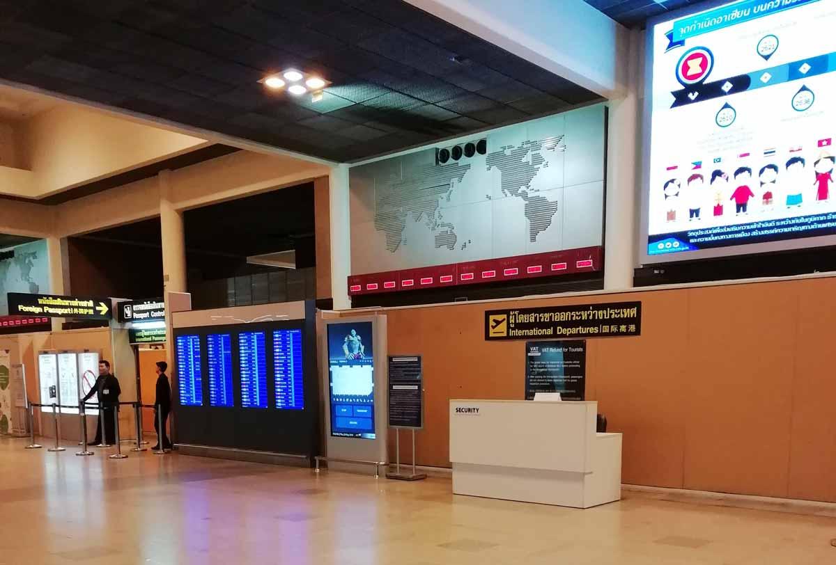 ドンムアン空港の出国審査前