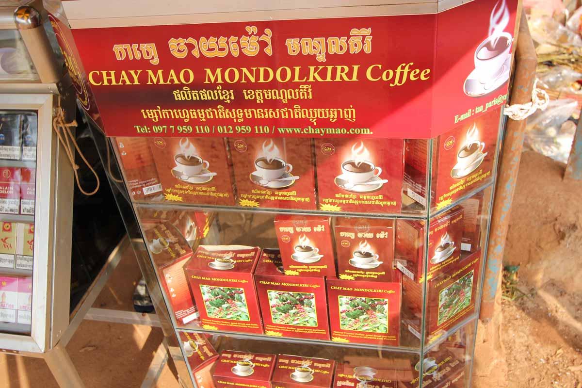 名産のモンドルキリコーヒー