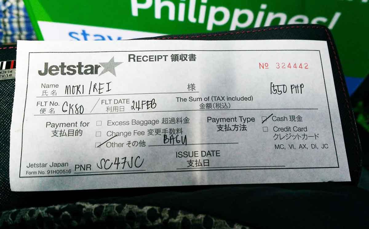 Jetstarで超過料金を取られた