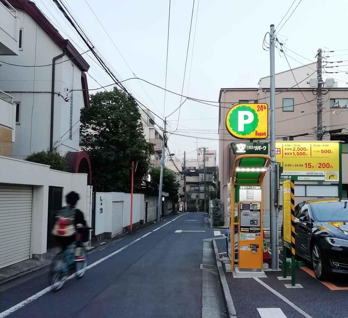 駐車場のある道をまっすぐ進む