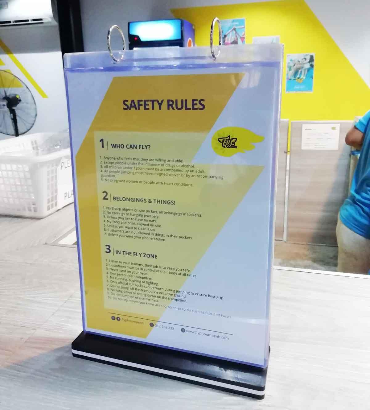 安全のためのルール