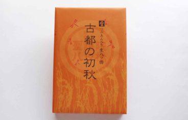 聖(ニッキ・抹茶)