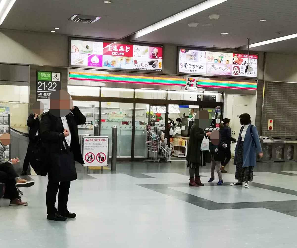 新幹線改札内のセブンイレブン