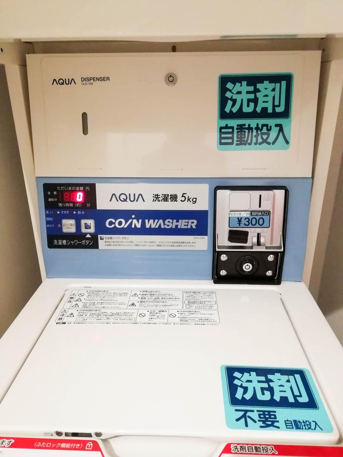 洗濯は300円