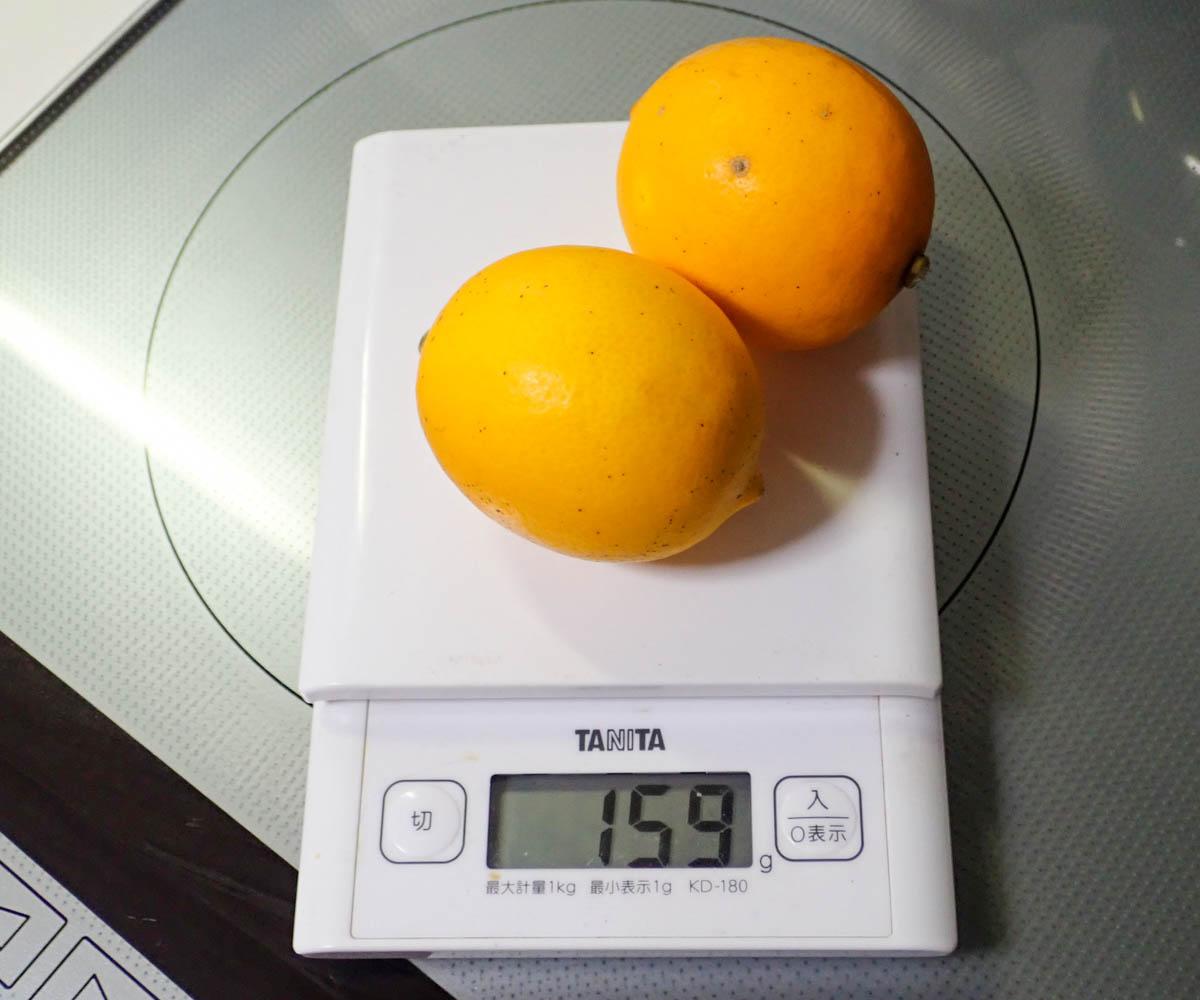 レモンの重さ