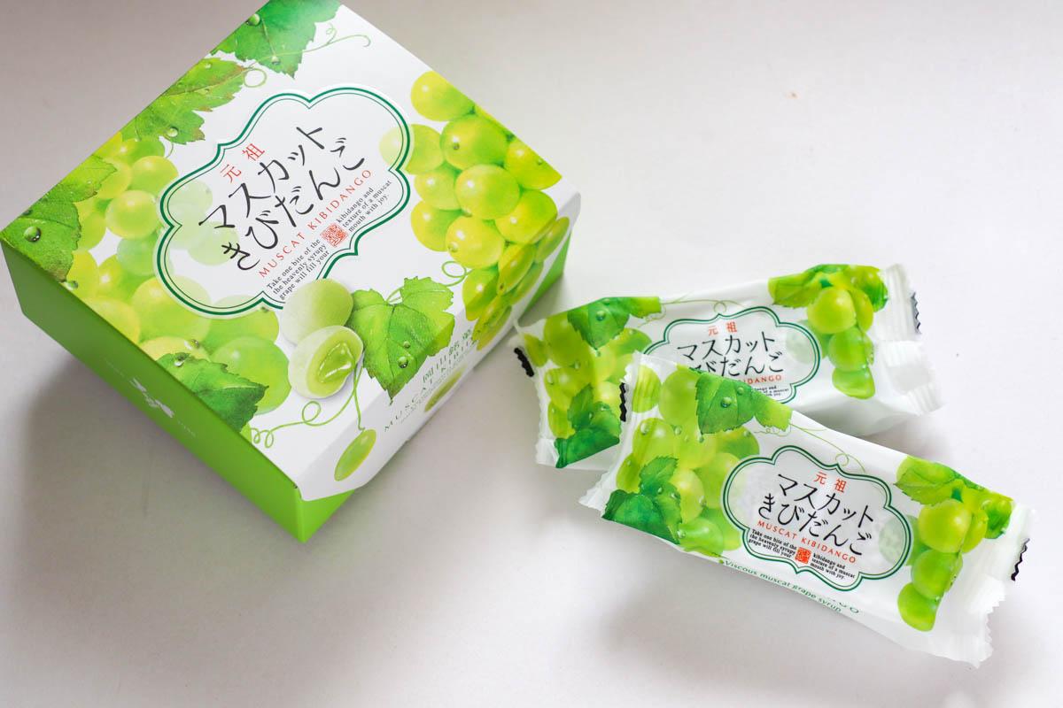 マスカットきびだんごの個包装