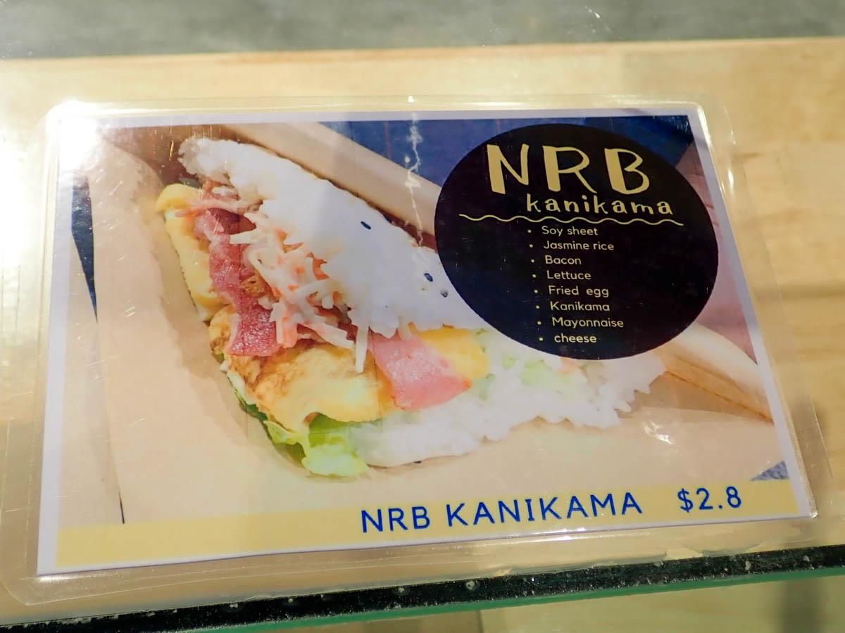NRB(カニカマ)
