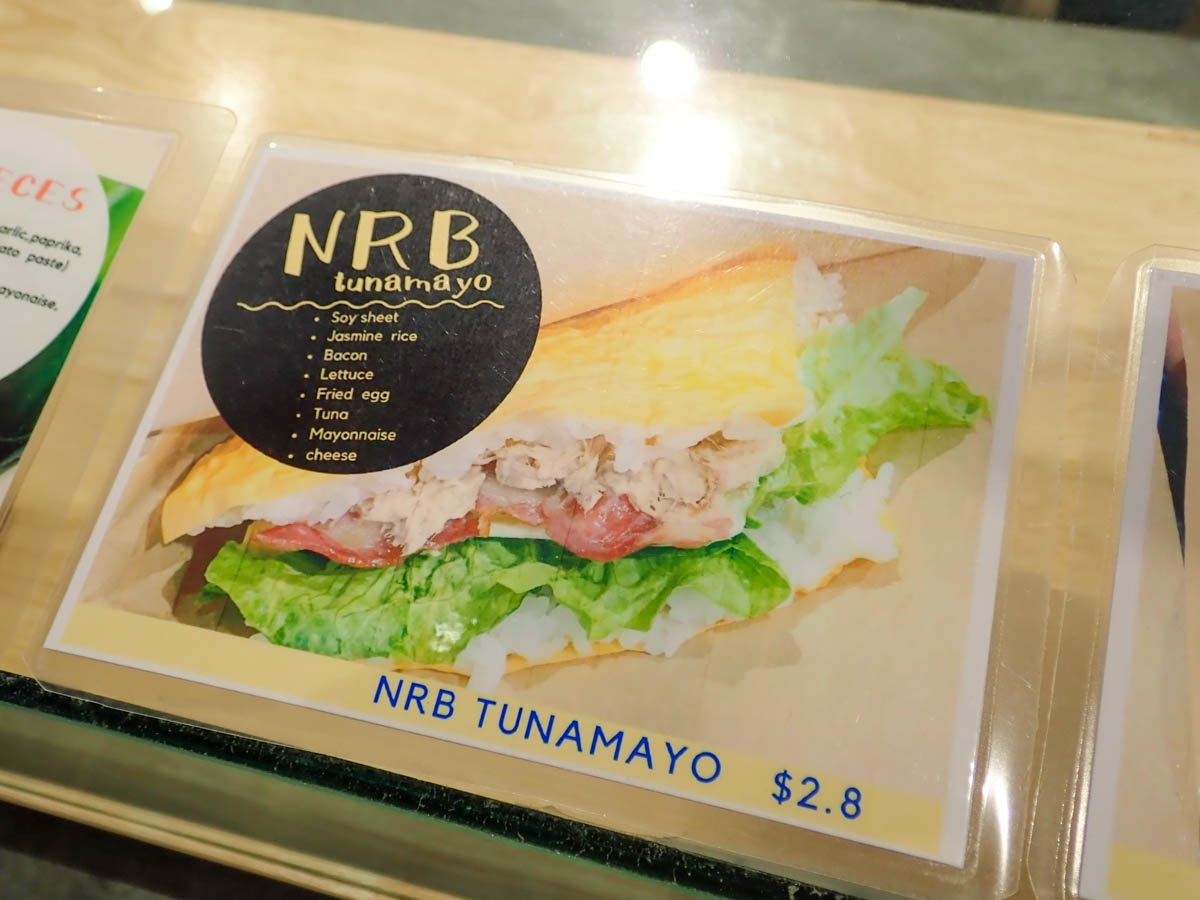 NRB (ツナマヨ)
