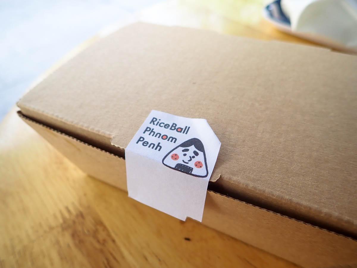 オリジナルライスボールの箱
