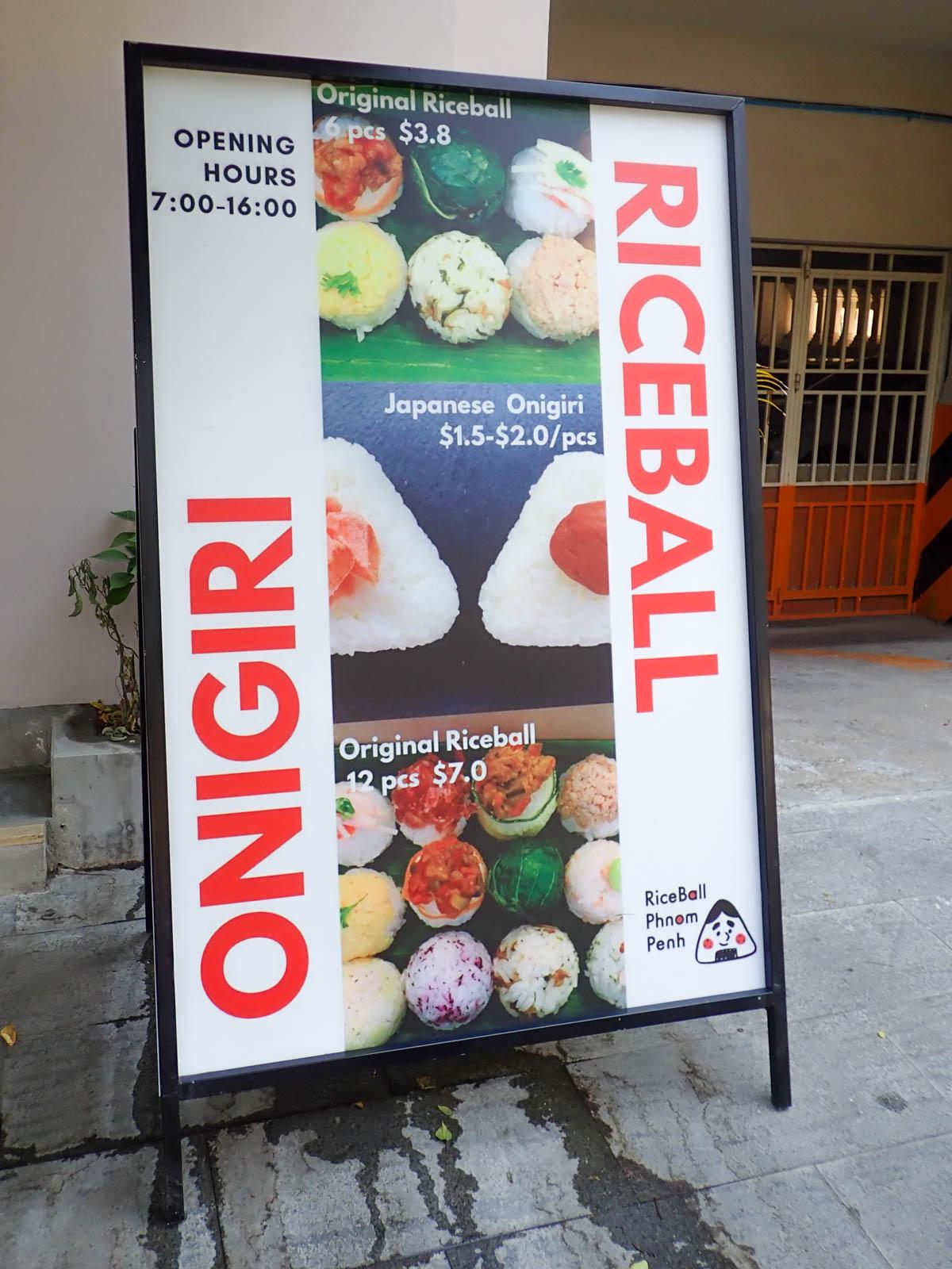RiceBall Phnom Penhの看板